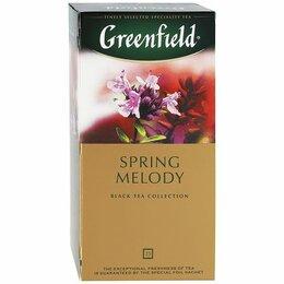 Виниловые пластинки - Чай Greenfield  Spring Melody, мелодия весны, черный с чабрецом, 25п/ 1.5г, 0