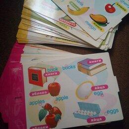 Дидактические карточки - Карточки развивающие для изучения английского языка, 0