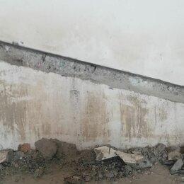 Архитектура, строительство и ремонт - МАСТЕР НА ЧАС ШТРОБЛЕНИЕ ПОД САНТЕХНИКУ , 0
