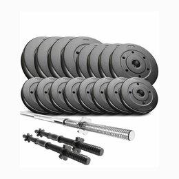 Аксессуары для силовых тренировок - Штанга 47 кг + гантели, 0