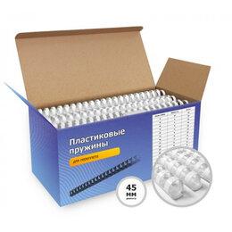 Расходные материалы для брошюровщиков - Пластиковые пружины ГЕЛЕОС, BCA4-45W, 0