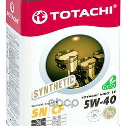 Масла, технические жидкости и химия - Масло Моторное Totachi Niro Lv Synthetic Sn/Cf ..., 0