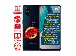 Мобильные телефоны - One Plus Nord N10 5G NFC 6/128 Новые Global…, 0