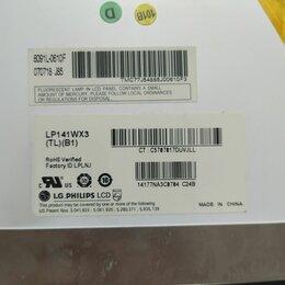 Прочие комплектующие - Матрица для ноутбука: LP141WX3(LT)(B1), 0