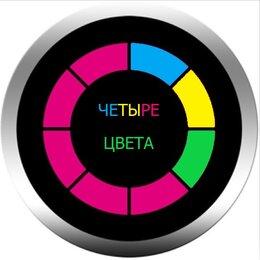 Аксессуары для проекторов - Линза для гобо-проектора, 4 цвета, стекло, 0