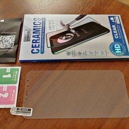 Защитные пленки и стекла - Защитное стекло для смартфона, противоударное. , 0