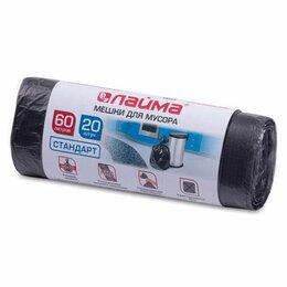 Упаковочные материалы - Мешки д/мусора  60л, 20шт/уп Лайма, 60*70см, 10мкм, черные (24), 0
