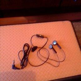 Наушники и Bluetooth-гарнитуры - Микронаушник невидимый, 0