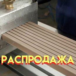 Древесно-плитные материалы - Террасная доска ДПК, 0