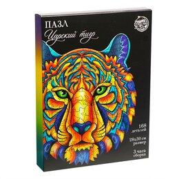 Пазлы - Пазл фигурный «Царский тигр», 0