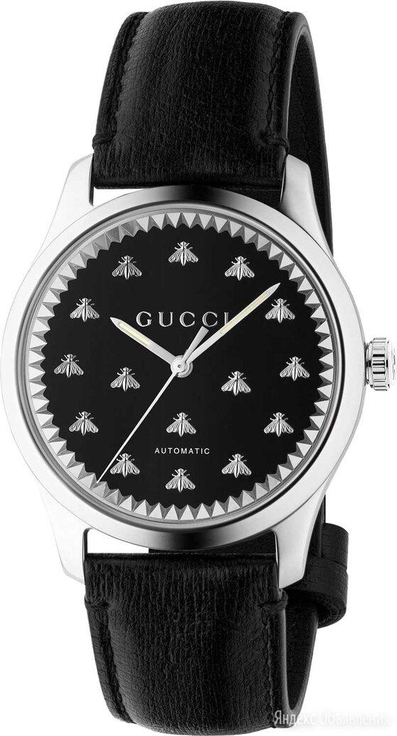 Наручные часы Gucci YA126286 по цене 196100₽ - Наручные часы, фото 0