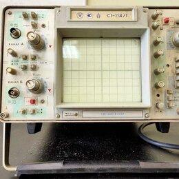 Измерительные инструменты и приборы - Осцилограф универсальный С1-114/1, 0