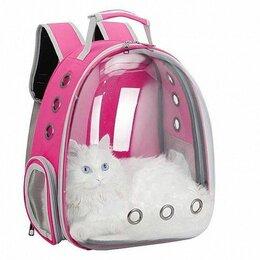 Транспортировка, переноски - Рюкзак-переноска для транспортировки животных с вентиляцией, 0