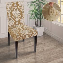Чехлы для мебели - Чехлы на стулья без оборки🍭, 0