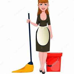 Рабочие - Уборщица, 0