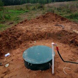 Бытовые услуги - Обслуживание канализационных сетей / кнс, 0
