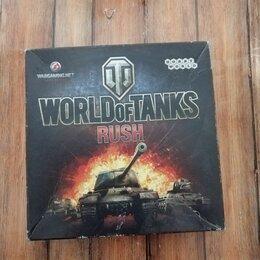 Настольные игры - Настольная игра world of tanks Rush , 0