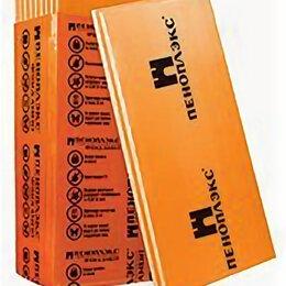 Изоляционные материалы - ПЕНОПЛЭКС ФУНДАМЕНТ (1185*585*50 Объем упаковки (куб.м.) 0,2429 ), 0