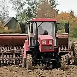 Трактористы - Тракторист, 0
