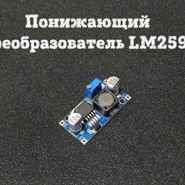 Радиодетали и электронные компоненты - Понижающий преобразователь напряжения на LM2596, 0