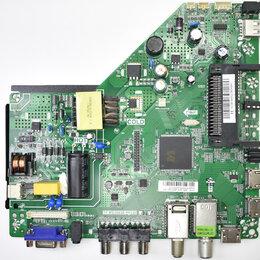 Запчасти к аудио- и видеотехнике - TP.MS3663S.PB818, 0