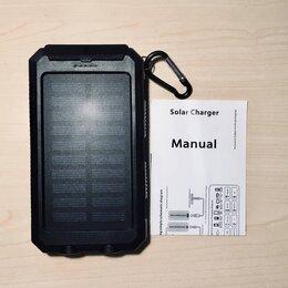 Универсальные внешние аккумуляторы - Power bank solar charger, 0