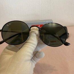 Очки и аксессуары - Очки Ray Ban, 0