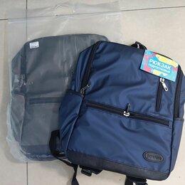 Рюкзаки, ранцы, сумки - Новый рюкзак подростковый, 0