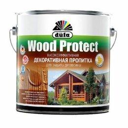 Краски - Пропитка Dufa Wood Protect по дереву орех 10,0л, 0