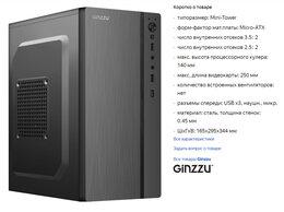Корпуса - Компьютерный корпус Ginzzu B200 Black, 0