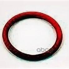 Отопление и кондиционирование  - Кольцо Уплотнительное VAG арт. WHT006113, 0