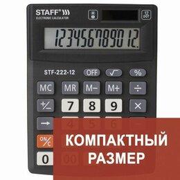 Калькуляторы - Калькулятор  компактный Staff STF-222 12раз. 138*103мм, 0