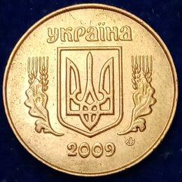 Монеты - Монеты для коллекции монета 25 копеек Украина…, 0