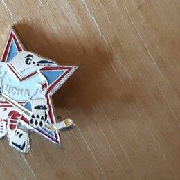 Жетоны, медали и значки - Значок хк цска пингвин, ЦСКа, ГТО, 0