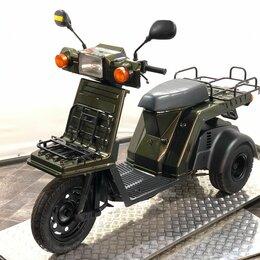 Мото- и электротранспорт - Скутер Honda Gyro X 2004г.в., 0