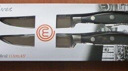 Ножи кухонные - Ножи для стейка 2 шт Masterchef.НОВЫЕ.  Качество, 0
