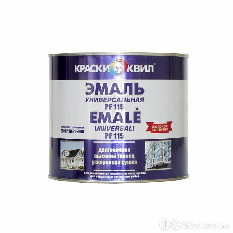 Универсальная эмаль Краски квил ПФ-115 по цене 919₽ - Эмали, фото 0