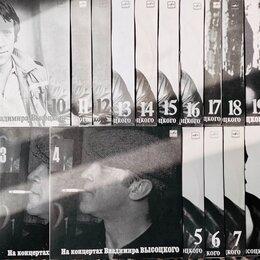 Виниловые пластинки - На концертах Высоцкого 1-21 + ещё пластинки Высоцкого , 0