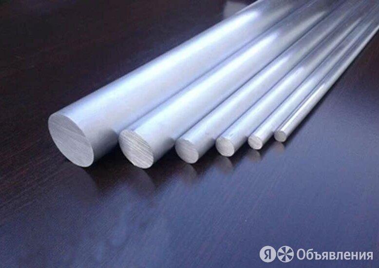 Пруток алюминиевый 95 мм В95Т1 ГОСТ 21488-97 по цене 219₽ - Металлопрокат, фото 0