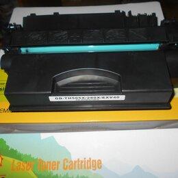 Картриджи - Картридж GD-TH505X/280X/EXV40 Б/У, 0