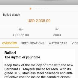 Наручные часы - Мужские механические наручные часы, марки Bernard H. Mayer , 0