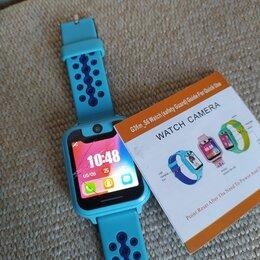 Умные часы и браслеты - Часы детские с GPS и камерой , 0