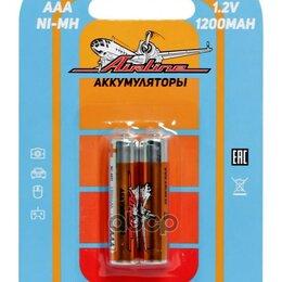 Батарейки - Батарейки Aaa Hr03 Аккумулятор Ni-Mh 1200 Mah 2шт. AIRLINE арт. AAA-12-02, 0