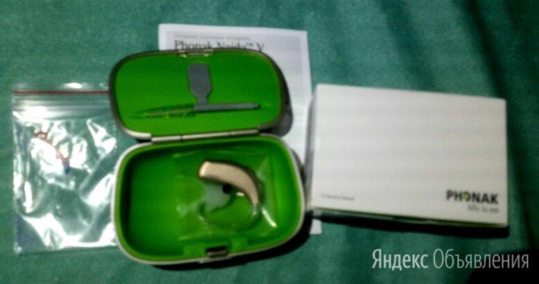 Сверхмощный Слухового аппарат Phonak Naida V30 SP по цене 30333₽ - Устройства, приборы и аксессуары для здоровья, фото 0