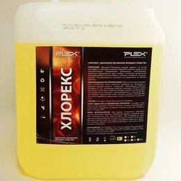 Химические средства - ХЛОРЕКС 5 л. (гипохлорит натрия), 0