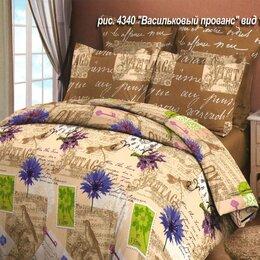 Постельное белье - Комплект постельного Love & Live Семейный поплин Иваново, 0