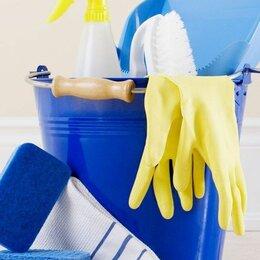 Уборщицы - Требуются сотрудники для уборки помещений , 0