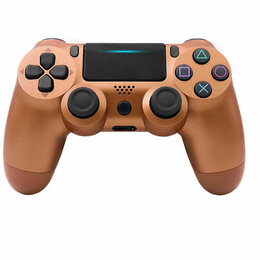 Аксессуары - Джойстик для PS4 бронзовый, 0