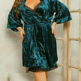 Домашняя одежда - Велюровый пеньюар большого размера р-ры 58-70, 0