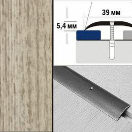 Плинтусы, пороги и комплектующие - Порог декорированный полукруглый А39 39х5,4 мм Дуб венеция, 0